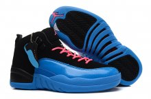 Air Jordan 12 II In 32954