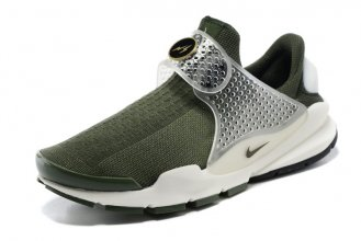 Fragment x Nike Sock Dart In 383479 For Men