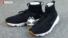 Nike Air Footscape Magist