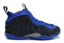 Nike Hardaway New Shoes I