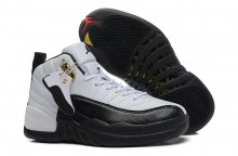 Air Jordan 12 II In 32955