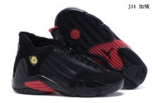 Air Jordan 14 XIV Shoes I