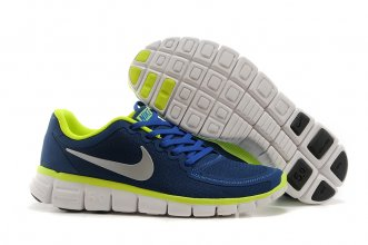 Nike Free 5.0 In 372587 For Men