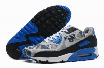 Nike Air Max 90 In 445110 For Women